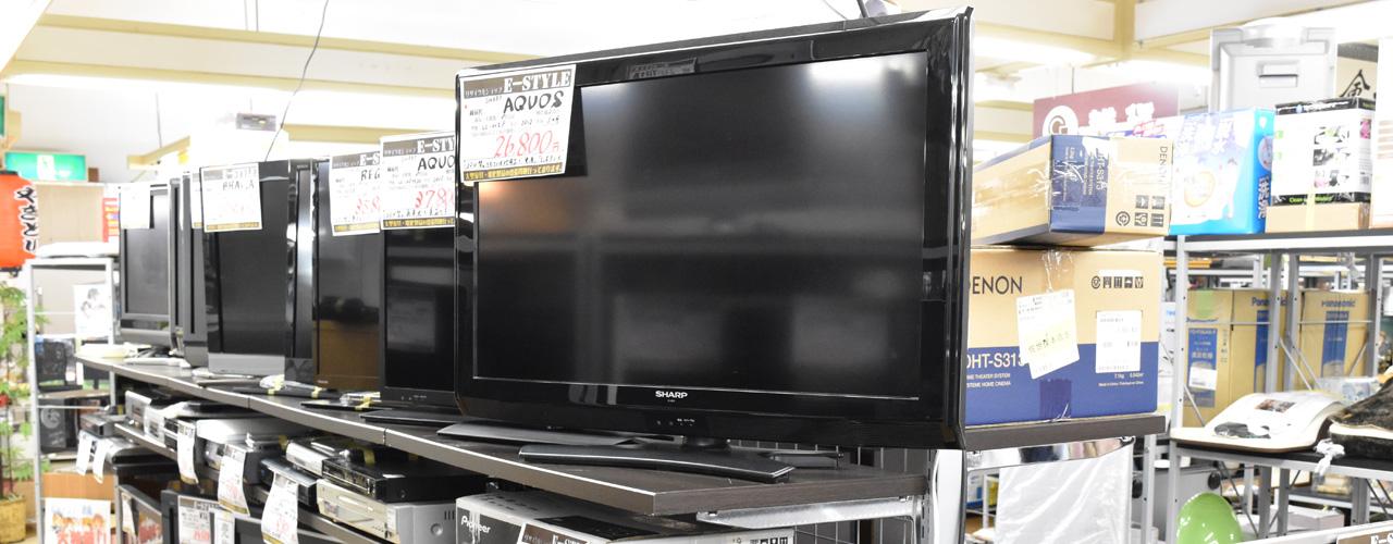 液晶テレビコーナー